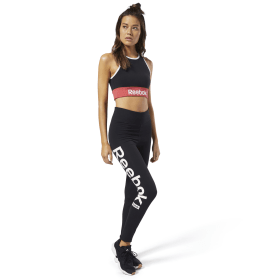 Training Essentials Linear Logo Tight