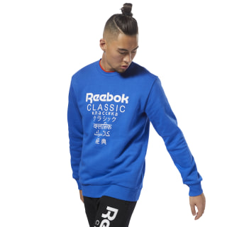 Classics Unisex Fleece Crew - international Vital Blue DQ0897