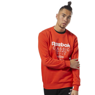 Свитшот Classics Unisex Fleece - international carotene DQ0895