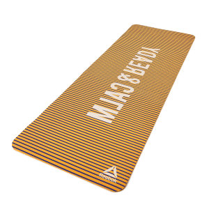 """Yoga Mat (POE) - """"Calm and Ready"""" Yellow CK1133"""