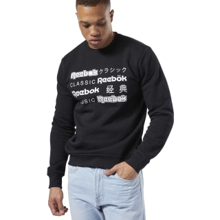 Classics International Crew Sweatshirt Black EA3590