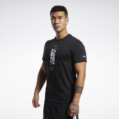 T-shirt Combat Wordmark Nero Uomo Fitness & Training