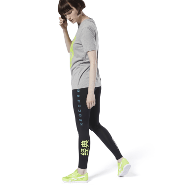 Classics Graphic Leggings