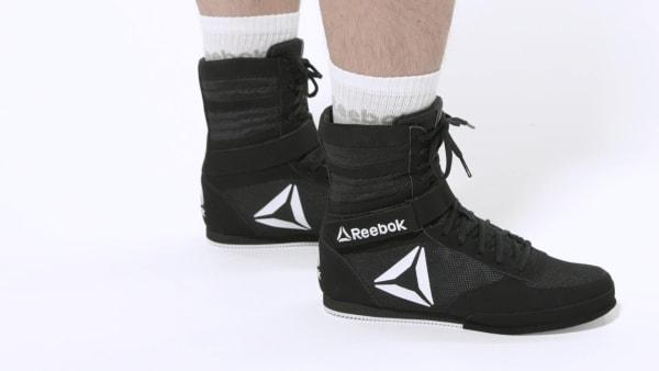 Reebok Boxing Boot - Black   Reebok New