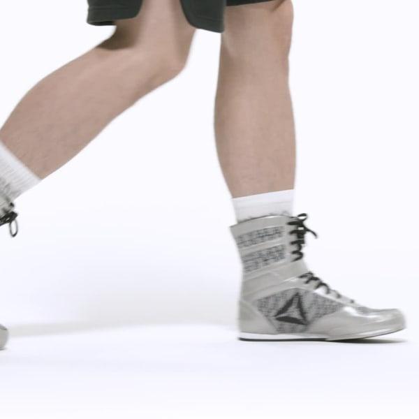 Reebok Boxing Boots Grey | Reebok Norway